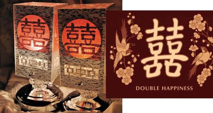 amuleto chino de la suerte y prosperidad y abundancia